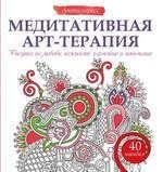 <b>Магия древнеславянских</b> молитв и наговоров Крючкова Ольга ...