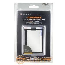 <b>GGS IV</b> 0.5mm <b>Self Adhesive</b> Glass LARMOR <b>Screen</b> Protector ...