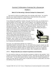 life experiences essay experience essay examples