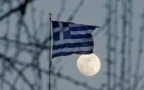 Image result for ΕΝΩΠΙΟΝ ΚΑΙΝΟΥΡΓΙΩΝ ΠΡΟΚΛΗΣΕΩΝ!