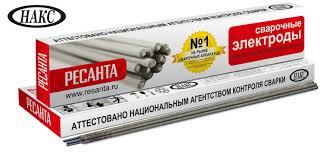 Сварочный <b>электрод РЕСАНТА МР-3 Ф2</b>,<b>5</b> Пачка 3 кг — купить в ...