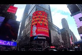 Chuangze <b>Intelligent</b> Robot Advertised in Times <b>Square</b> in the U.S. ...