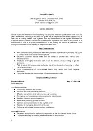 aaaaeroincus prepossessing s resume buzz resume computer aaaaeroincus prepossessing s resume buzz liquor s resume related post liquor s resume