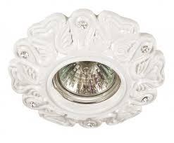 Встраиваемый <b>светильник Novotech 370122</b> – купить в Москве по ...