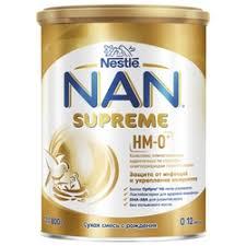 Молочные <b>смеси NAN</b> (Nestlé) — купить на Яндекс.Маркете