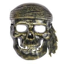 Карнавальная <b>маска</b> «<b>Пират</b>», цвет золотой (4330048) - Купить ...