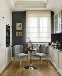 Dining Room Chair Designs Dalyan Dining Room Chair Mid Century Modern Design By Brabbu