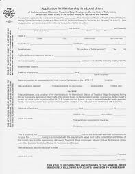 union film dear white people to have local premiere iatse  filled out application form here is a link to