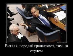 Совбез ООН сегодня проведет закрытые консультации по событиям в Крыму - Цензор.НЕТ 5692
