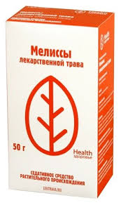 Здоровье <b>трава Мелиссы лекарственной 50 г</b> — купить по ...