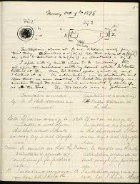 「Alexander Graham Bell patent, 1876」の画像検索結果