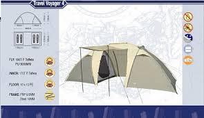"<b>Палатка</b> кемпинговая <b>Campack</b>-<b>Tent</b> ""<b>Travel Voyager</b> 4"" | Купить с ..."