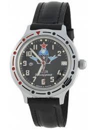 Купить <b>часы Восток</b> наручные в интернет-магазине в Москве ...