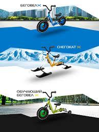 Детский модульный <b>беговел</b> трансформер <b>Small Rider</b> Roadster X