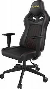 <b>Геймерское кресло Gamdias</b> Hercules E3 в Москве купить по ...