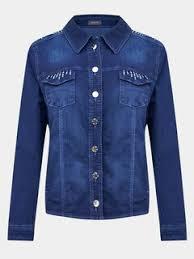 <b>Куртки Basler</b> — купить на Яндекс.Маркете