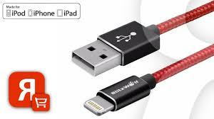 <b>Baseus</b>, BlitzWolf и CACOY – MFI <b>Lightning</b>-кабели для iPhone и ...