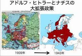 「ミュンヘン協定書」の画像検索結果