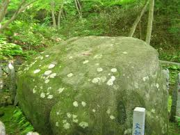 navigator  mojizuri stone in the mojizuri kannon temple fukushima photo ad blankestijn