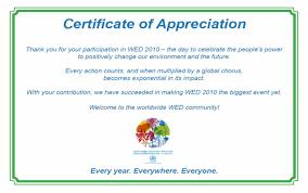 doc 698542 word certificate of appreciation template education certificate education certificate templates word word certificate of appreciation template