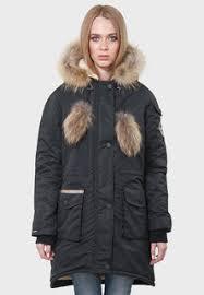 Женские <b>куртки</b> DASTI — купить на Яндекс.Маркете