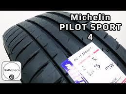 <b>Michelin Pilot Sport 4</b> /// обзор - YouTube