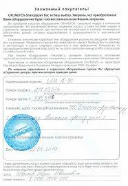 <b>Насос Grundfos ALPHA1</b> L 25-60 180 99199612 - цена, отзывы ...