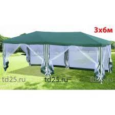 Купить Садовый тент <b>шатер</b> (<b>Green Glade 1056</b>) 3х6м из ...