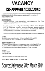 project manager tayoa employment portal apply for this job