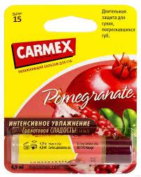 """<b>Бальзам</b> для губ """"<b>Carmex</b> Lip Balm <b>Pomegranate</b>"""" : купить в ..."""