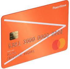 Рокетбанк — простой мобильный банк