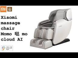 <b>Xiaomi Momoda Smart</b> AI Full Body Massage Chair - YouTube