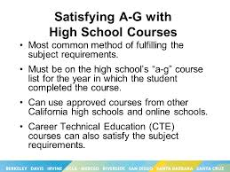 A g high school requirements
