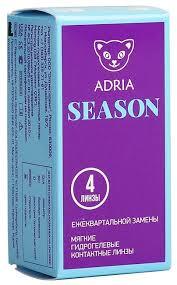 Купить <b>Контактные линзы</b> ADRIA <b>Season</b> (<b>4</b> линзы) R 8,6 D -10 по ...