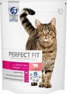 Корм <b>Perfect FIT Adult для</b> взрослых кошек с Говядиной 650 г ...