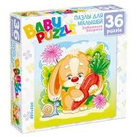 <b>Пазл Origami Astrel</b> Зайчонок (6258), 36 дет. — <b>Пазлы</b> — купить ...