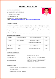 4 example of cv for job application bussines proposal 2017 4 example of cv for job application