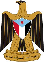 South Yemen national football team