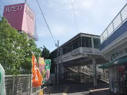 Takanekido Station