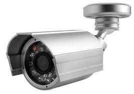 Камеры видеонаблюдения HIWATCH: купить в Крыму ...
