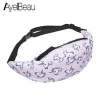 Small Orders Online Store on Aliexpress.com - AyeBeau Store