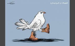 في فشل الوحدة السوريّة، وضرورة قيامِ اتحادٍ سوريّ