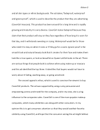 ad analysis essay      jpgwriting business ethics on a paper