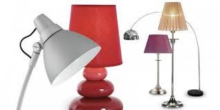 <b>Настольные лампы</b> и <b>торшеры</b> в Бауцентре - купить недорого ...