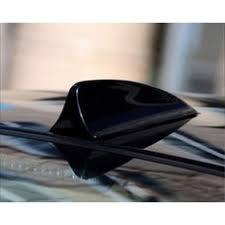 <h1><b>Антенна плавник для Hyundai</b> - Kia</h1>