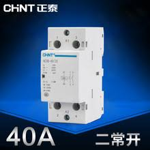 Buy contactor <b>40a</b> and get free shipping on AliExpress.com