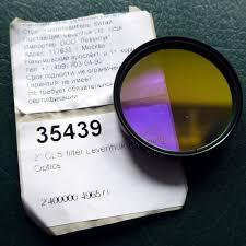 """Обзор 2"""" дипскай-фильтров от <b>Levenhuk</b> - astro-talks"""