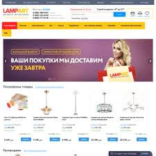 lampart.ru at WI. Лампарт – мегамолл и интернет-магазин <b>люстр</b> ...
