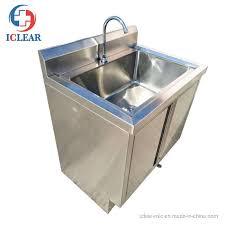 China Hospital <b>Stainless Steel</b> Scrub Sink with <b>Infrared Sensor</b> ...