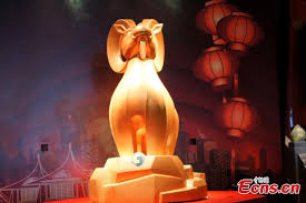 Image result for taiwan lantern festival 2015